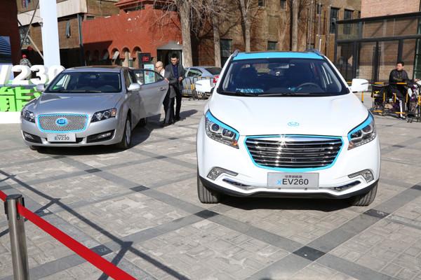 华泰xEV260将于今年4月25日 亮相北京车展