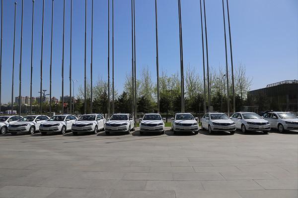 千呼万唤驶进首都 吉利帝豪EV在京正式开售
