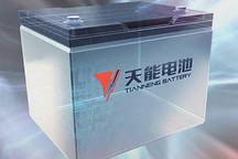 天能电池:全球高端耐用电池创领者