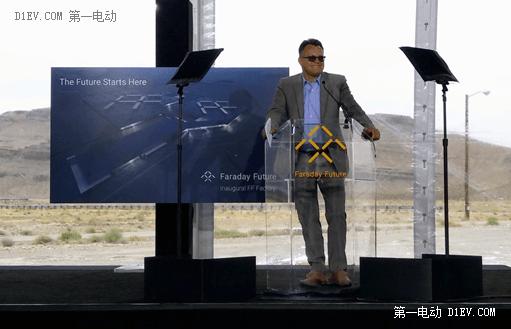 全球首家互联网智能电动车工厂奠基 Faraday Future量产进程加速