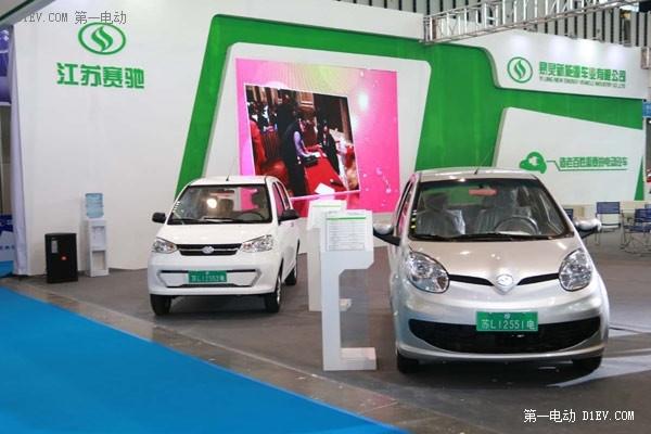 继济南车展后 易灵再携三车型亮相南京车展