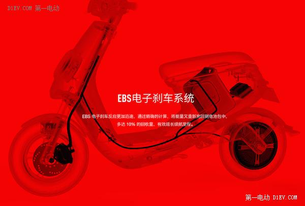 小牛电动M1发布 电动汽车人能从中学到什么?