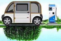 上海鼓励新能源货车 发3000张货运通行证