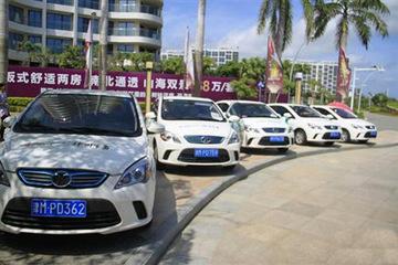 海南到2020年推广新能源车3万辆 按国标1:1补贴