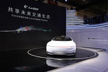 乐视超级汽车亮相北京车展 丁磊畅谈汽车生态体系