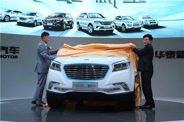 SUV吹响战斗号角 续航260km售价13.98万元的华泰xEV260正式上市