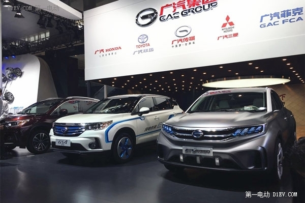 广汽新能源汽车