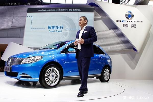 腾势再次亮相北京车展 打造新动的生活解决方案