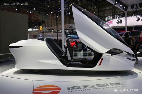 汽车通常有四个轮子,这个概念要被凌云智能两轮电动汽车彻底颠覆