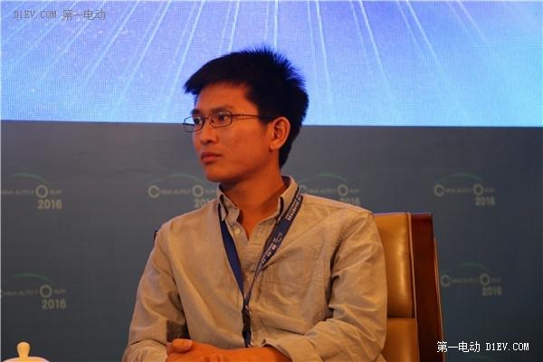 2016中国汽车论坛 | 沙龙干货:充电互联互通最迫切