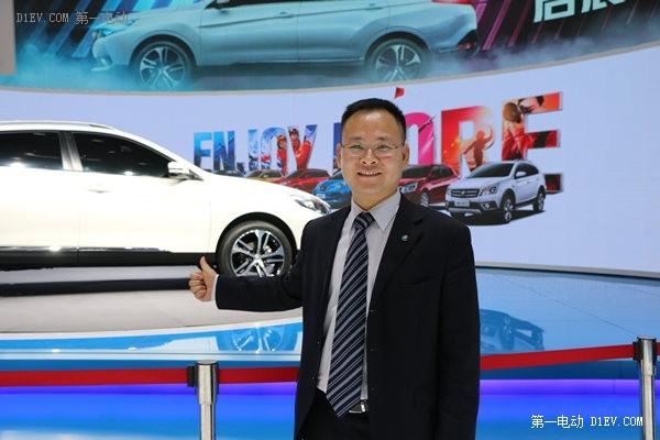 东风日产启辰品牌电动车营销总监徐小归