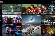 乐视全程360度直播 Faraday Future北京车展嗨玩黑科技