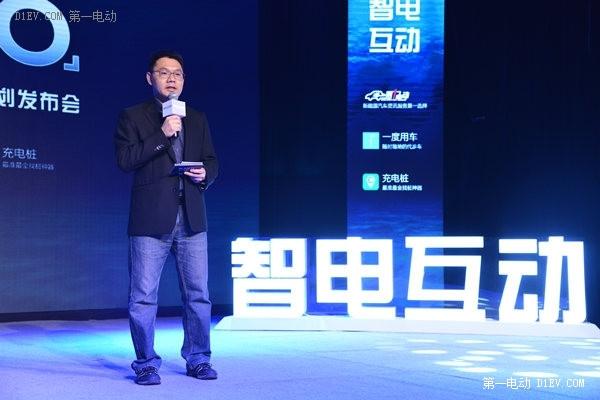 第一电动网CEO邱锴俊