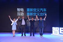 """智电互动获得1.28亿战略投资 """"O计划""""助力重新定义汽车"""