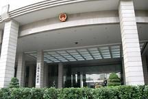 《上海市鼓励电动汽车充换电设施发展扶持办法》发布