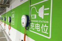 山东最新规划到2020年建设920座充电站35万个充电桩