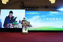 安国全:沃特玛创业联盟助推临汾成为公交电动化首城