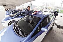 EV晨报 | 新能源汽车准入意见稿曝光;山东2020年建35万充电桩;马凯考察特来电