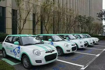 """杭州新添纯电动新能源运营平台""""盼达用车""""助力市民出行"""
