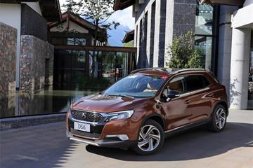 EV晨报 | 北京新能源汽车补贴发放;长江EV获纯电乘用车资质;万向获新能源商用车资质