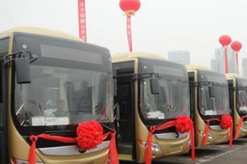 河南补贴新能源公交车运营 纯电动每年最高补8万元
