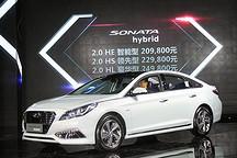 索纳塔九混动版上市  售20.98万-24.98万