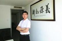 未来汽车开发者 | 羲源CEO刘涛:材料黑科技将颠覆新能源汽车