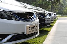 国产纯电动首次成为外事礼宾用车 吉利帝豪EV今起正式服役