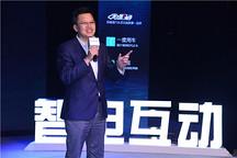 特锐德3000万元战略投资智电互动集团 获得7.88%股权