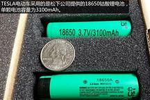 """从18650到20700,特斯拉为何对圆柱电池""""情有独钟"""""""