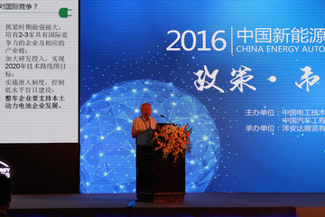 王秉刚解析新能源汽车产业十大问题 补贴政策将走入健康轨道