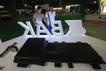 """发力于""""芯""""  比克耀动广州国际新能源汽车展"""