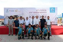 雷丁S50万里丝绸之路:跨越34个县市  新疆喀什完美收官