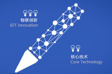 未来汽车开发者项目秀 | 苏州速显微 未来汽车液晶仪表盘