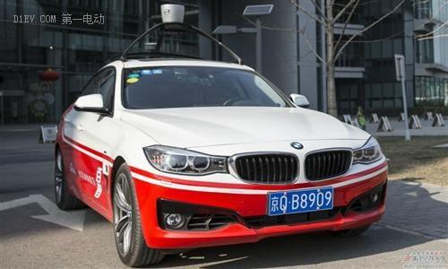 中国拟制定自动驾驶车测试法规 暂停路测