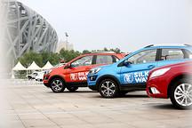 """北汽新能源助力""""丝绸之路""""国际汽车拉力赛 加速国际化进程"""