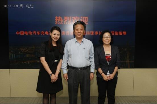 (右二)中国电动汽车充电基础设施促进联盟理事长董扬