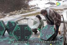 两夫妻铺设发光公路 能化雪还能给汽车充电