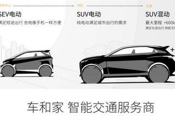 与市面大部分电动汽车不同,李想的新车可以更好一点