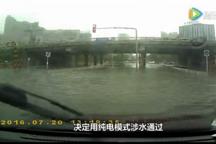 比亚迪唐车主北京暴雨中纯电涉水,偶遇趴窝的保时捷