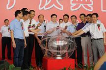 国轩高科直属三厂正式投产  年产能将达10亿AH