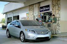 雪佛兰插电混动车累计销量10万辆   新沃蓝达价格下调1000美元