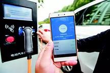 山东聊城制定充电服务费标准:电动乘用车最高0.65元/kWh