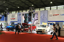 北汽EX200等四款纯电动汽车出征全球新能源汽车大会(上海)交易展