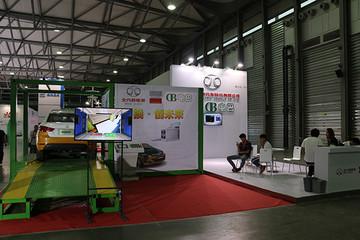 北汽新能源联手电巴 充换电服务站亮相新能源汽车上海交易展