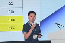 电动物流车大会 | 李树军:电动物流车最优动力电芯容量为2.6Ah