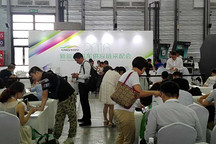 多达66家企业参会 第一电动网首届采配会在上海会成功举行