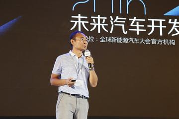 未来汽车开发者路演 | 夏军:杭州捷能科技致力成为动力电池领跑者