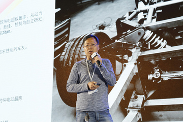 未来汽车开发者路演 | 胡建:风翔要打造属于中国的纯电动超跑