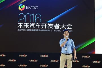 未来汽车开发者路演 | 王攀:速显微未来汽车液晶仪表盘是满足新需求的显示系统